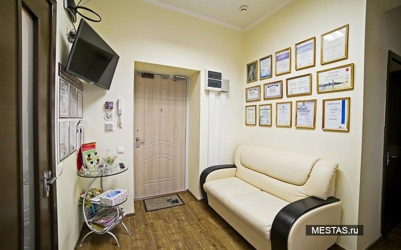 Стоматология Скаковский - основная фотография