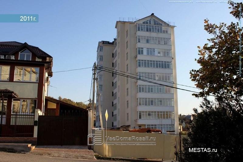 Denta City - основная фотография