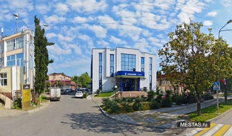 Стоматологическая клиника Кристалл-Дент - основная фотография