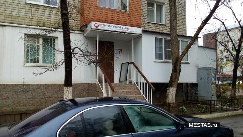 Стоматологический кабинет Доктора Шенкао - основная фотография