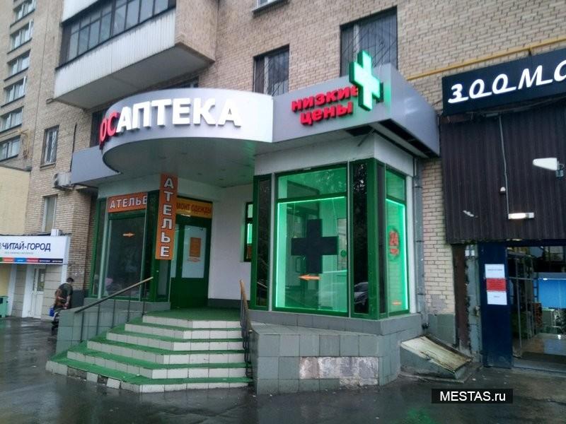 Список фитнес клубы в москве в ночной клуб требуется чита