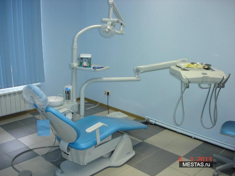 Стоматология Дента-вит+ - основная фотография