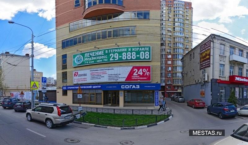 Клиника Лазерной Медицины - фотография №3