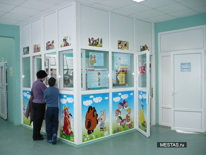 Саратовская Стоматологическая поликлиника № 5 - основная фотография