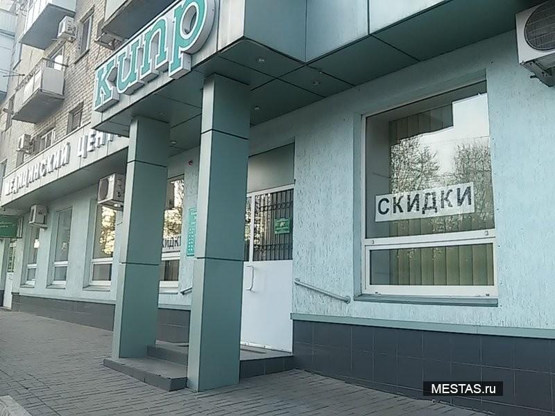 Медицинский центр На Петровской 57 - основная фотография