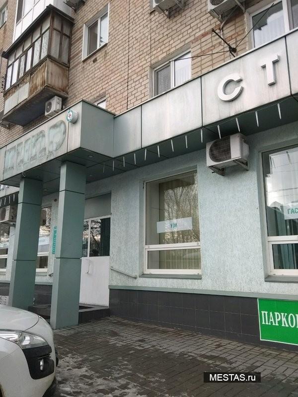 Медицинский центр На Петровской 57 - фотография №2