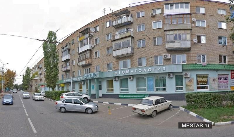 Медицинский центр На Петровской 57 - фотография №3