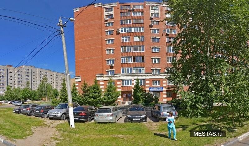 Медицинский центр профессиональной стоматологии Дина - фотография №3