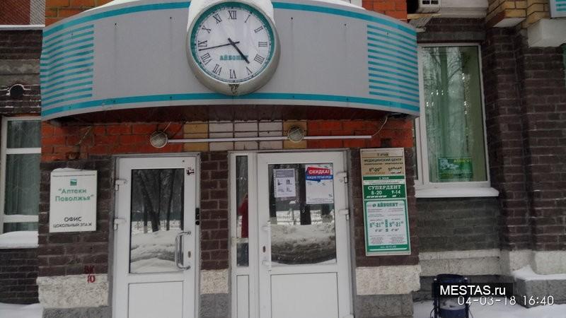 Стоматологическая клиника СуперДент - основная фотография