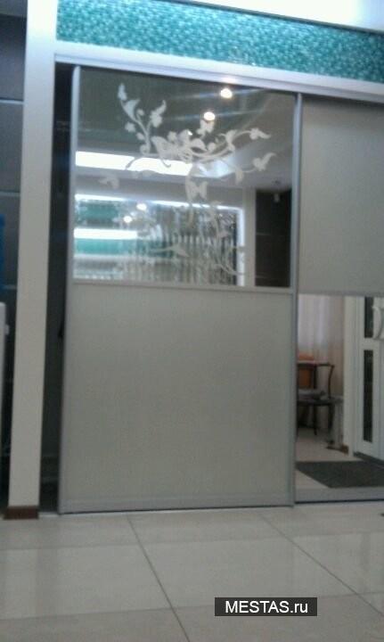 Академия Денталь - основная фотография