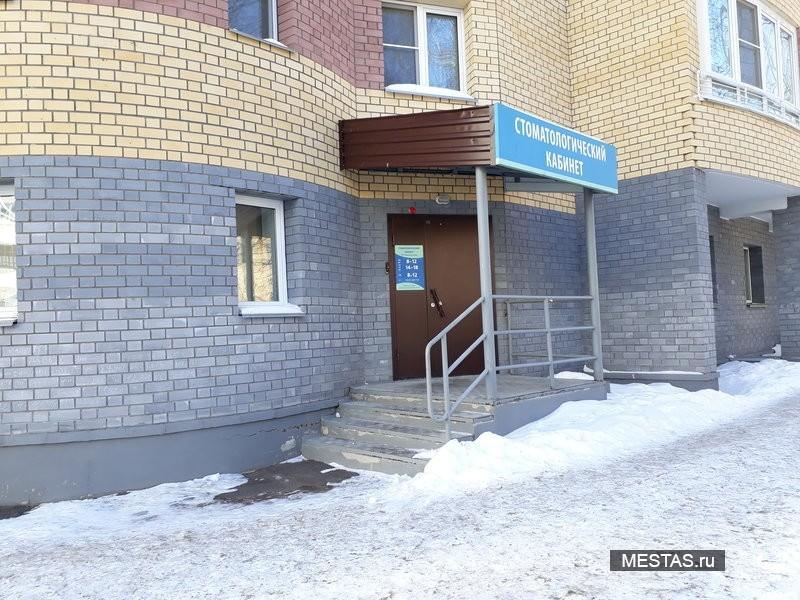 Стоматологический кабинет - фотография №3