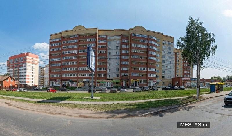 Лечебно-оздоровительный центр Радуга-мед - фотография №3