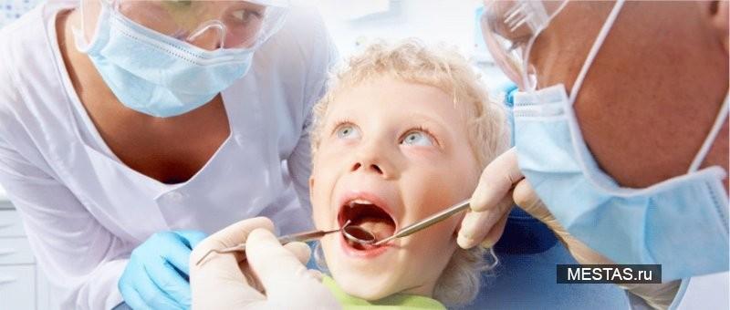 Стоматология Дента Мед - фотография №2