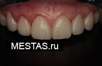 Стоматологическая клиника Медицина - основная фотография