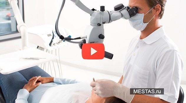 Стоматологический центр Альда - основная фотография