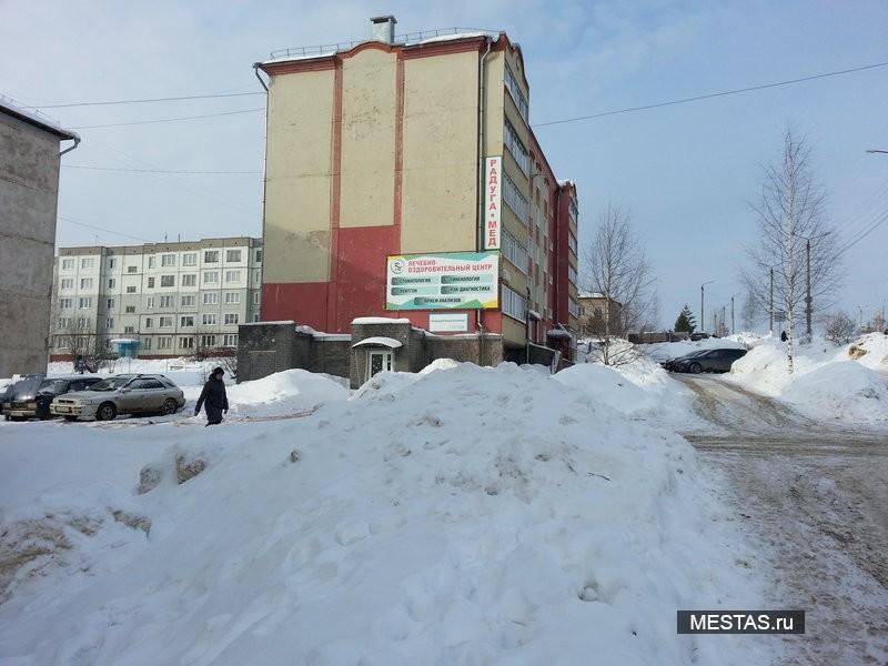 Лечебно-оздоровительный центр Радуга-мед - фотография №2