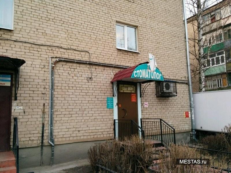 Многопрофильный медицинский центр ЗубиК - фотография №2