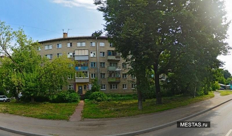 Многопрофильный медицинский центр ЗубиК - фотография №3