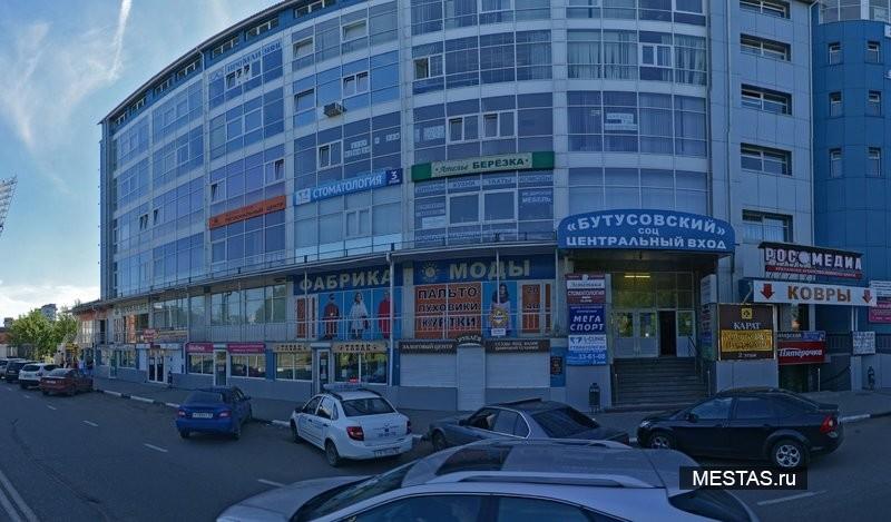 L-Clinic - фотография №2
