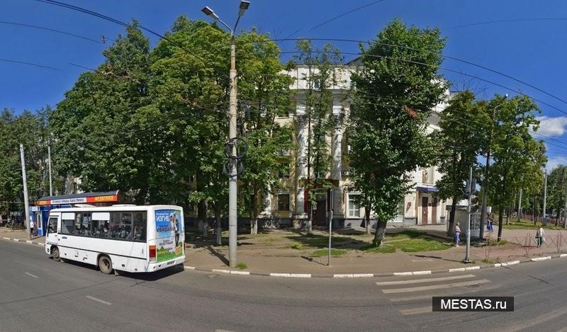 Стоматологическая клиника Ярославль - фотография №3