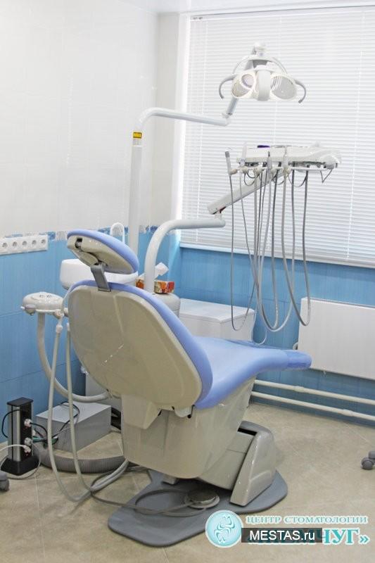 Центр стоматологии Жемчуг - фотография №2