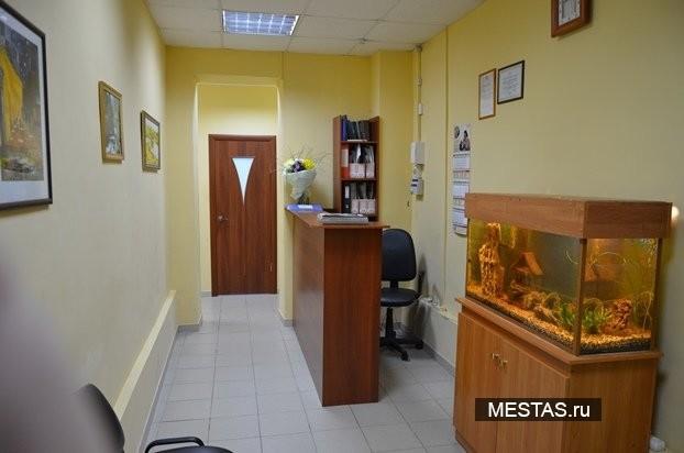 Стоматолог.ру - фотография №3