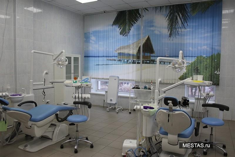 Стоматология Улыбка - основная фотография