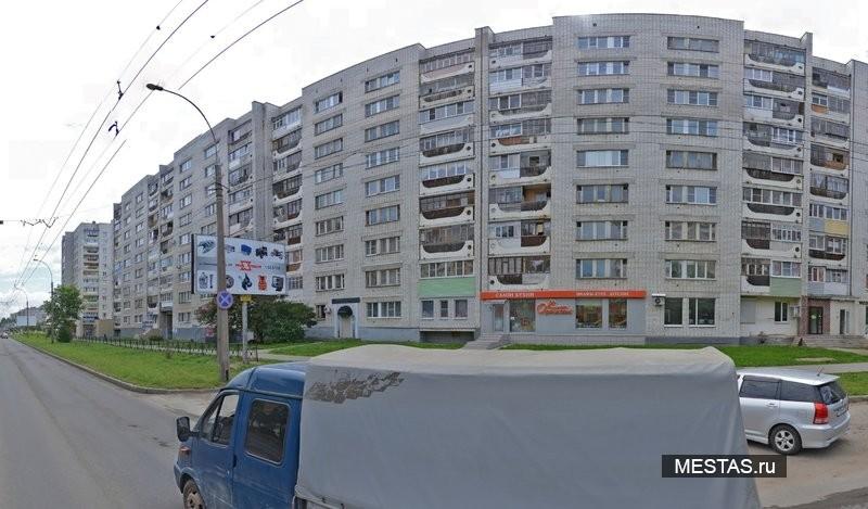Стоматологический центр Улыбка, филиал - фотография №2