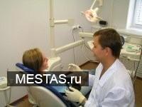 Стоматология Никс - основная фотография
