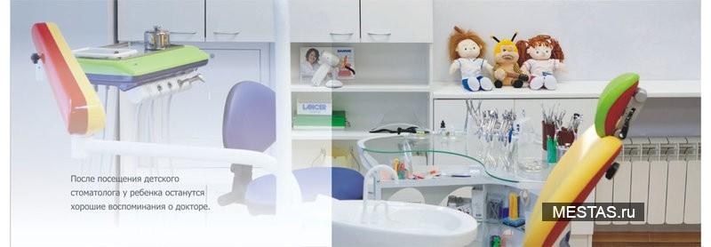 Дом стоматологии Стома - фотография №2