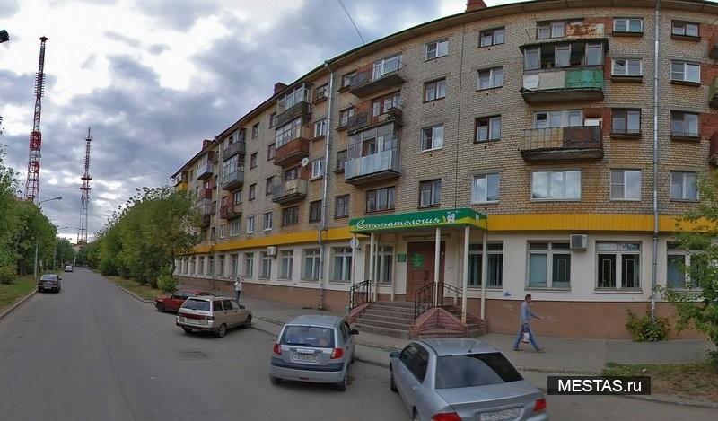 Череповецкая Стоматологическая поликлиника № 1 - основная фотография