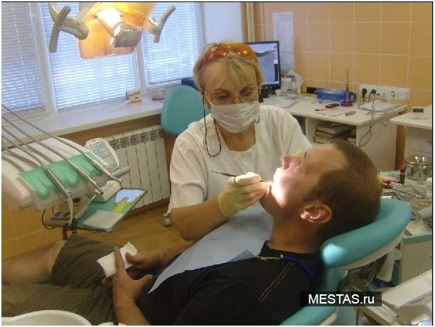 Стоматология - фотография №3