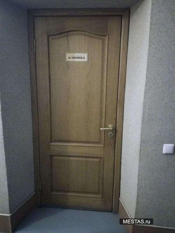 Стоматологическая клиника Эльф - фотография №2