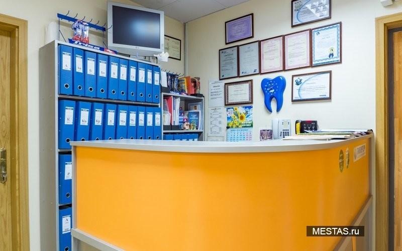Стоматологическая клиника Кармэн-Мед - основная фотография
