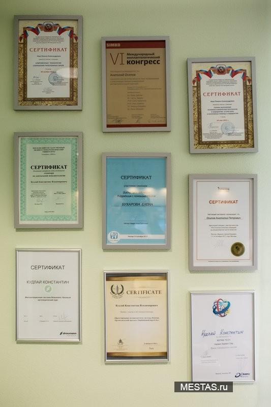 Стоматологическая клиника Доктора Кудлай - фотография №3
