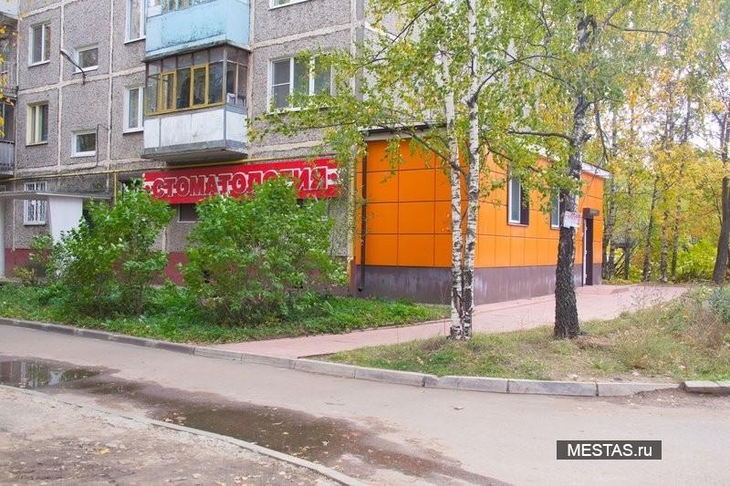 Дент Студио Плюс - фотография №3
