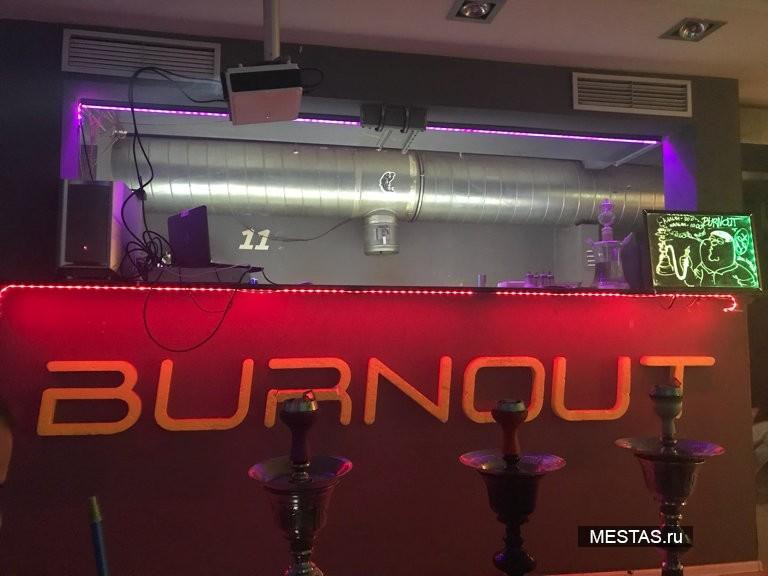 BurnOut - основная фотография