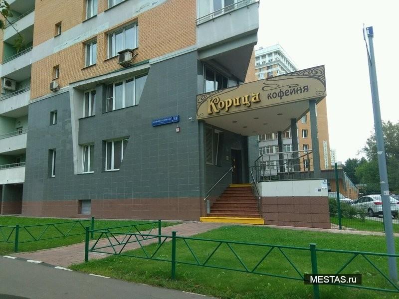 Кофейня Корица - основная фотография