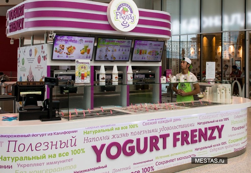 Yogurt Frenzy - основная фотография