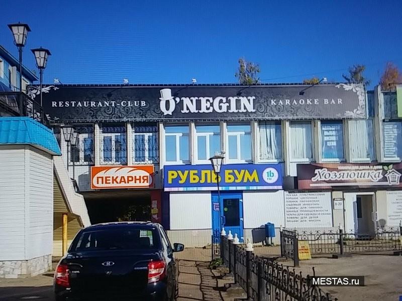 Усадьба Строгановых - основная фотография