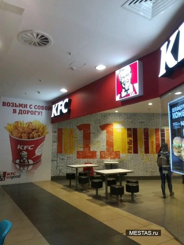 KFC - фотография №3
