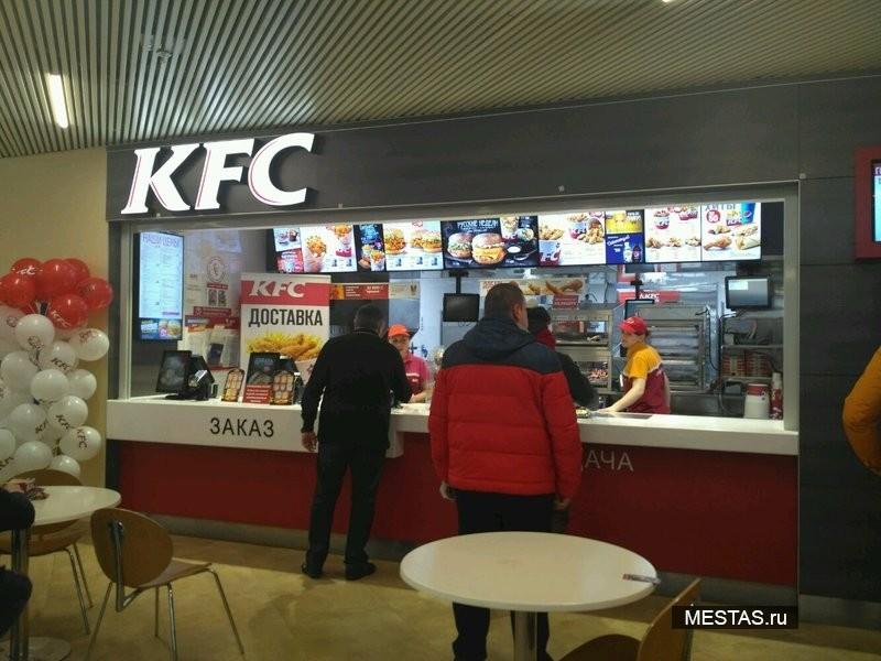 KFC - основная фотография