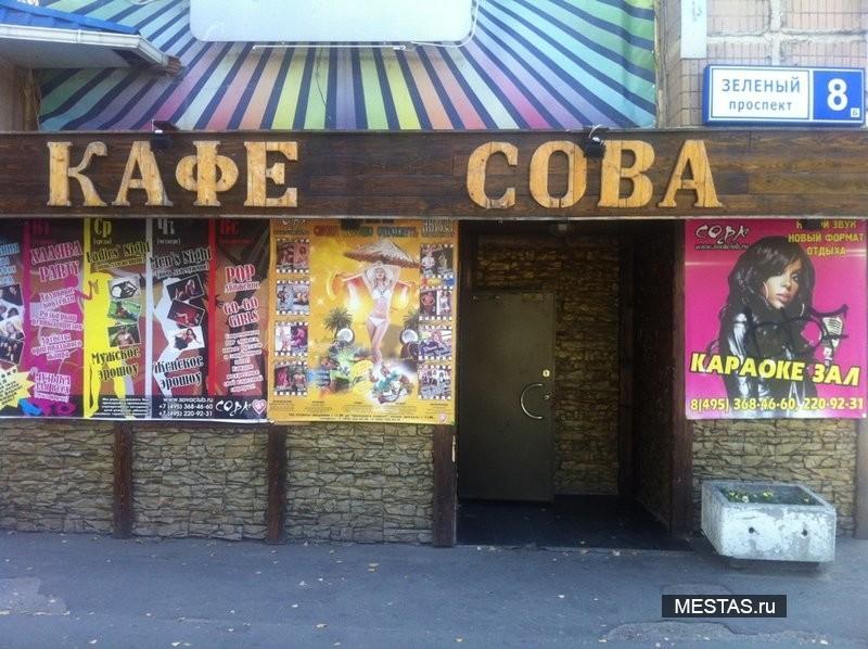 Сайты работы в москве клуб клуб ночной восход
