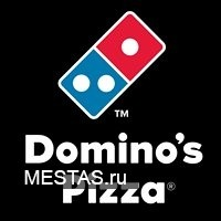 Domino's Pizza - основная фотография
