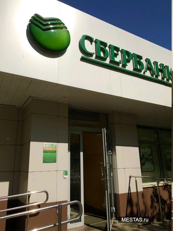 сбербанк россии официальный сайт главная страница занять рыночную нишу