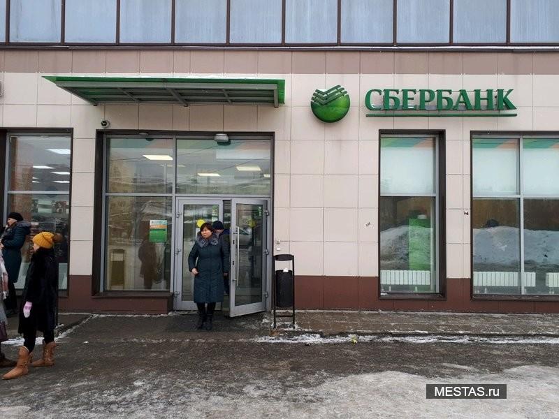 Удаленное обслуживание клиентов Сбербанка осуществляет ООО «АктивБизнес.