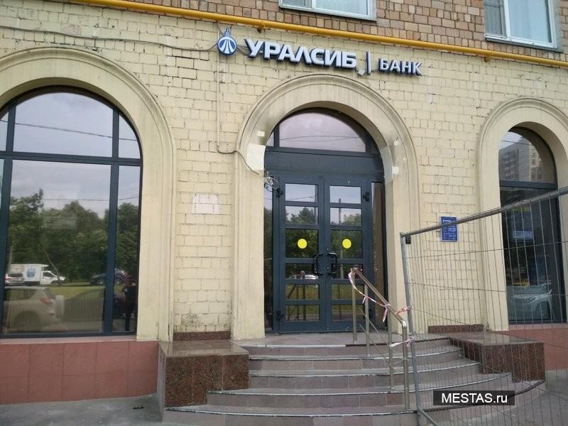 УРАЛСИБ банк Дополнительный офис Северное - основная фотография