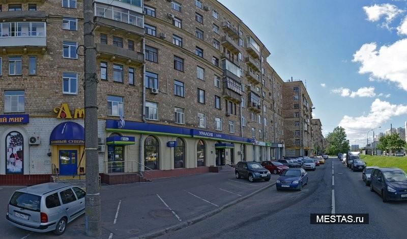 УРАЛСИБ банк Дополнительный офис Северное - фотография №2