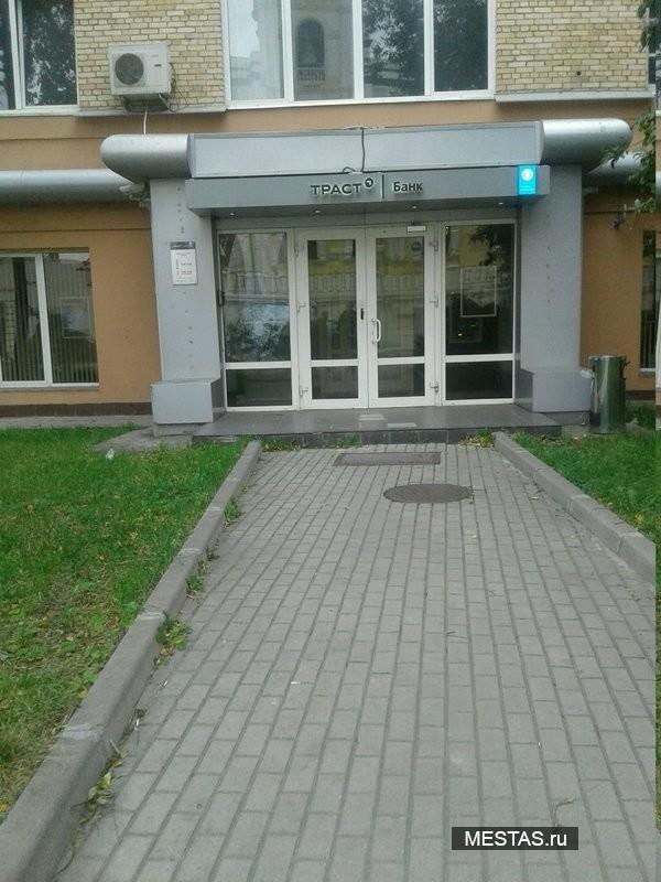 Траст банк - фотография №3