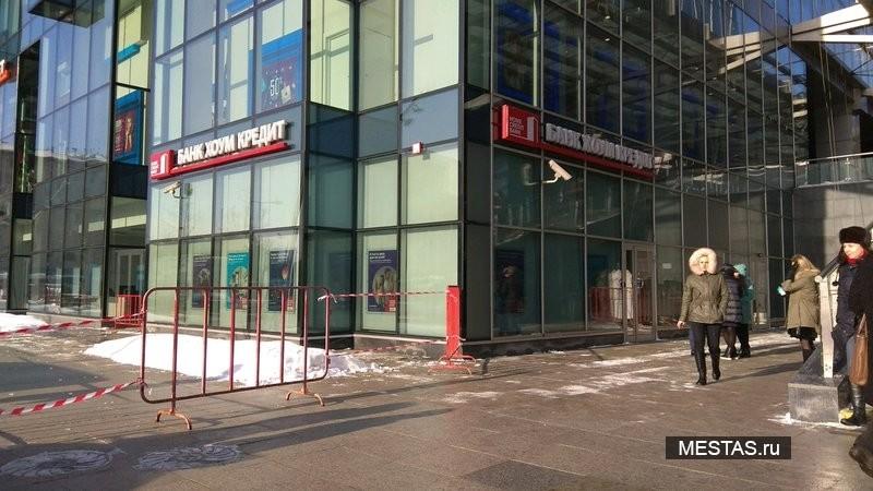 хоум кредит банк официальный сайт москва телефон
